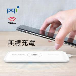 PQI Power Pad QI 無線充電版 (台灣製造)