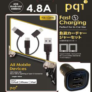 PQI 3 in 1 + 雙孔4.8A車用USB快速傳輸充電器 【通過MFI蘋果認證】